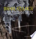 Mikhail Koulakov