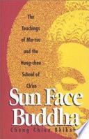Sun Face Buddha