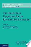 The Bloch Kato Conjecture for the Riemann Zeta Function