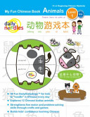 My Fun Chinese Book Animals Level 1 S