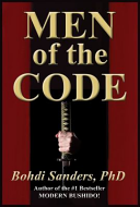 Men Of The Code