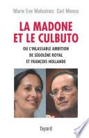 La Madone et le Culbuto