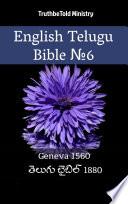 English Telugu Bible No6