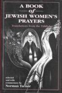 A Book Of Jewish Women S Prayers