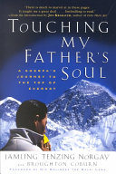 Touching My Father S Soul