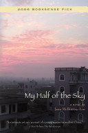My Half Of The Sky : li hui, a modern young chinese woman...
