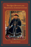 The Qing Dynasty and Traditional Chinese Culture Book