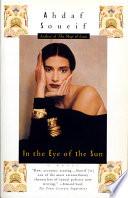 In the Eye of the Sun Book PDF