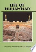 Qur'ān Majīd