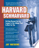 Harvard Schmarvard