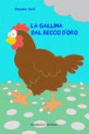 La gallina dal becco d'oro