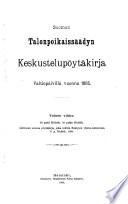 Suomen talonpoikaissäädyn keskustelupöytäkirjat