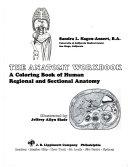 The Anatomy Workbook