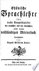 Ehstnische Sprachlehre f  r beide Hauptdialekte  nebst einem W  rterbuch