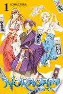 Noragami: Stray Stories : overlooked, like how do shinki normally...