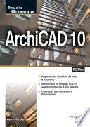 illustration ArchiCAD 10