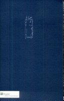 Ex libris Hans Nieuwenhuis