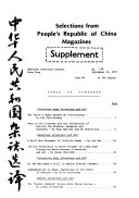 Selections From People S Republic Of China Magazines