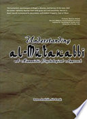 Understanding al-Mutanabbī: A Humanistic Pyschological Approach (Penerbit USM) Of The Abbasid Period From The Lens Of