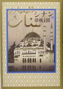 http://books.google.com/books/content?id=Ry3VPAAACAAJ&printsec=frontcover&img=1&zoom=1