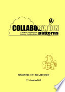 Collaboration Patterns A Pattern Language For Creative Collaborations