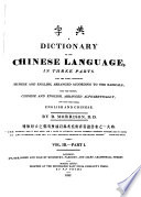 A Dictionary of the Chinese Language  in Three Parts  English and Chinese