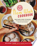 Book The Nom Wah Cookbook