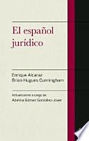 illustration El español jurídico