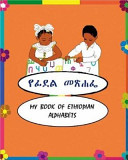 My Book of Ethiopian Alphabets