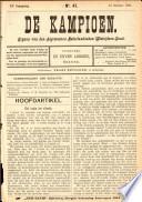 Oct 12, 1894