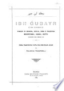 Ibn Gubayr  Ibn Giobeir  Viaggio in Ispagna  Sicilia  Siria e Palestina  Mesopotamia  Arabia  Egitto  compiuto nel secolo XII