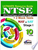 NTSE ULTIMATE Resource Guide for Stage 1  9 State 2012 Papers   2 Mock Papers