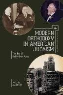 When Orthodoxy Was Not As Chic As It Is Today