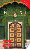 Colloquial Hindi  2 e  eBook And MP3 Pack