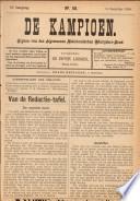 Dec 14, 1894