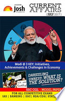 Current Affairs July 2017 eBook