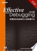 Effective Debugging                                      66