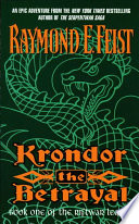 Krondor the Betrayal