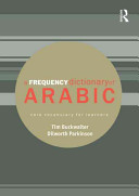 A Frequency Dictionary of Arabic: Core Vocabulary for Learners