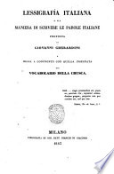 Lessigrafia italiana