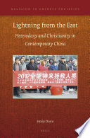 Lightning from the East Book PDF