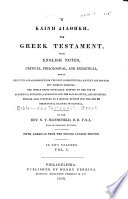The Greek Testament with English Notes, Critical Philological, and Exegetical