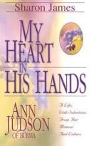 My Heart in His Hands