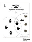 Beginning Algebra Thinking