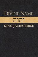 Divine Name King James Bible