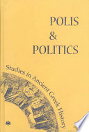 illustration Polis and Politics