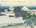 Hokusai s Mount Fuji