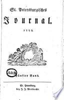 Saint Petersburgisches journal