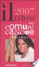 Il libro della comunicazione 2007