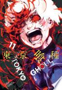 Tokyo Ghoul : investigators at doctor kano's underground facility, kaneki finds...